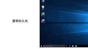 04.漢字