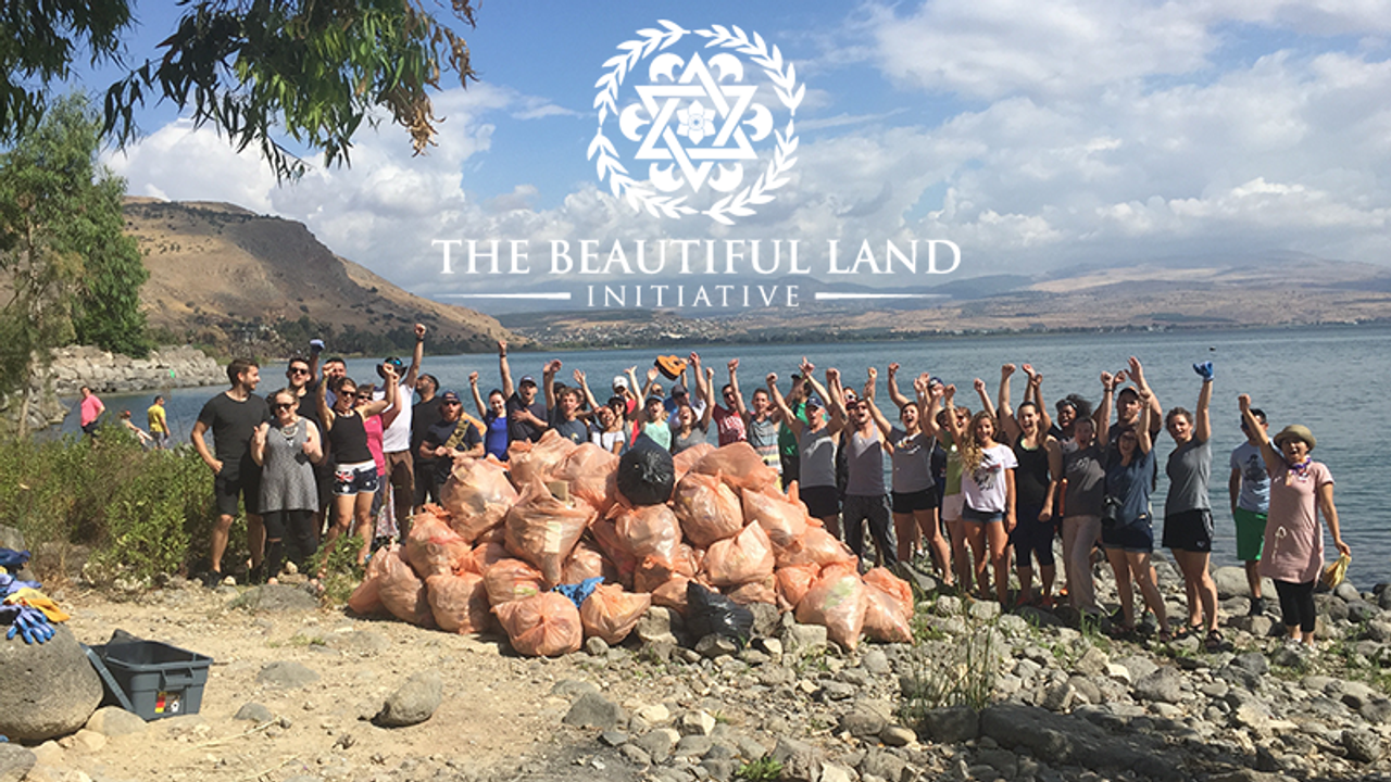 The Beautiful Land Initiative (Israel)