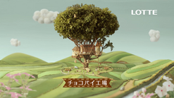 "Lotte ""Tree House Factory"""