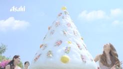 "Asahi Slat ""Summer Party"""