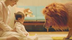 "Amazon Prime ""Lion"""