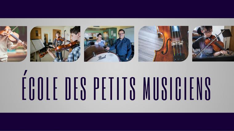 École des Petits Musiciens