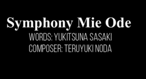 Symphony Mie Ode PV1
