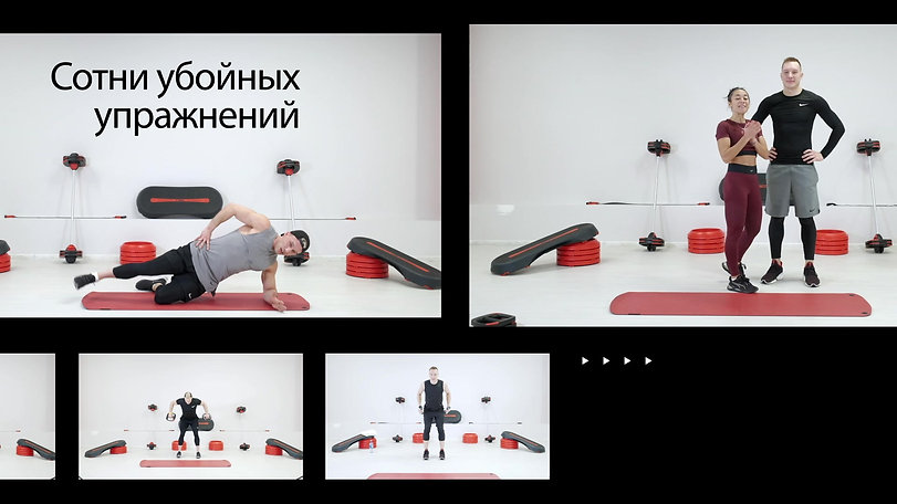 ТРЕЙЛЕР Сезон №2