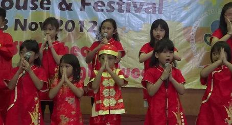 SD Don Bosco Pondok Indah Lagu Mandarin 让爱传出去 Laoshi Mertissa BBM