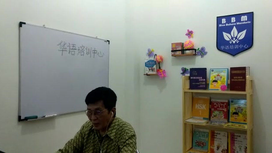 Laoshi Johnny Sugiarto (Meet & Greet TK Bilingual Bunda Mulia)