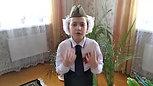 "Конкурс чтецов ""Салют, Победа!"""