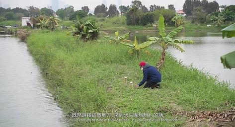 Ep02藝術家:劉志鏗、陳百堅、含畜&古沁