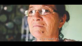 【パラグアイ農村女性の生活改善プロジェクト ショートドキュメンタリー】