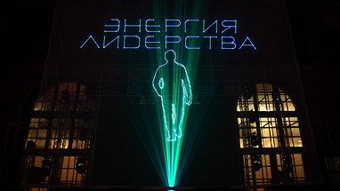 """Корпоратив для компании """"Энергон"""""""