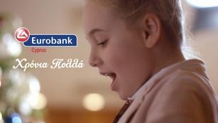 Eurobank-Christmas-Business-Children