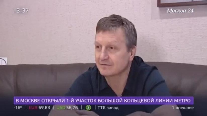 Эксперт рассказал о начале спортивной карьеры хоккеиста Гусева - Москва 24