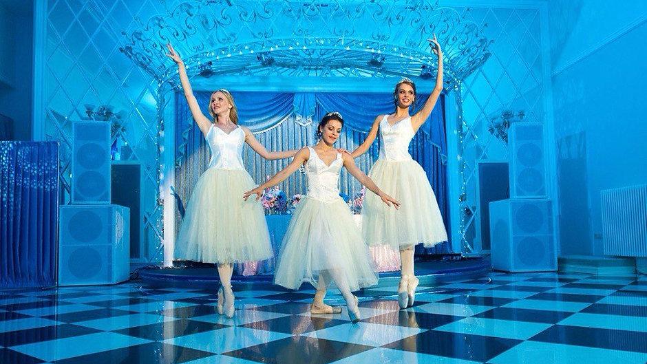 Балетное шоу Classic Collection