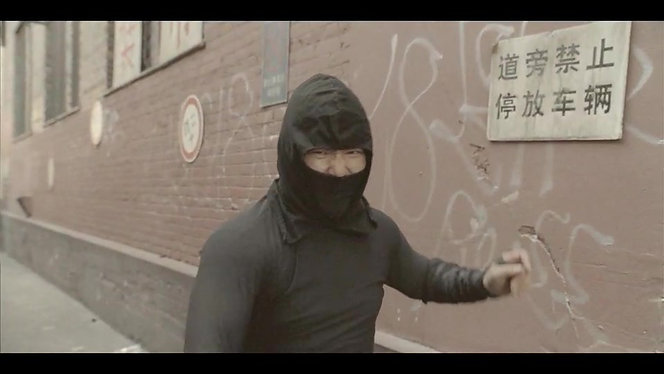 "Ford ""Ninja"""