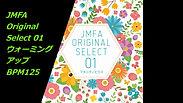 JMFA Original Select 01 ウォーミングアップ BPM125