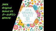 JMFA Original Select 01 クールダウン BPM70