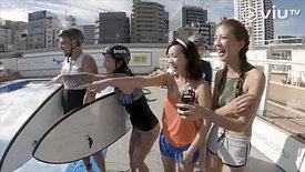 《金剛旅神團》波濤洶湧!濕身體驗! 組團潮拜朝偉滑浪場!