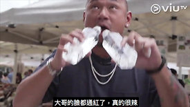 《金剛旅神團》集體陣亡!辣到喊出嚟! 金剛挑戰日本毒蠍辣椒醬!
