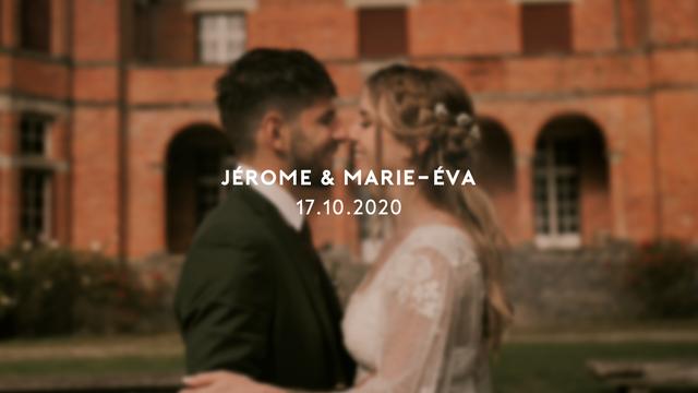 Bande d'annonce - Jérôme & Marie-Éva