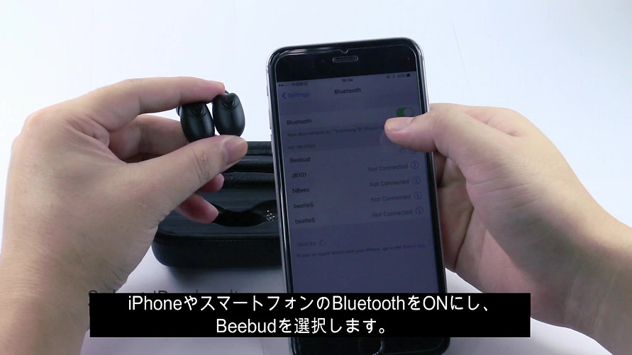 Jabees Beebud 動画設定マニュアル