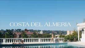 COSTA DEL ALMERIA - LahanaSwim