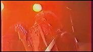 Funkadelic 1990 Cosmic Slop