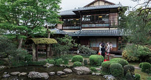 KYOTO city - elopement / destination wedding scenes