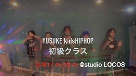 YUSUKE初級クラス