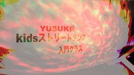 YUSUKE入門クラス