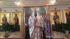 Divine Liturgy 4.18.21