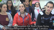 A message from the Ambassadors for Peace - part 1