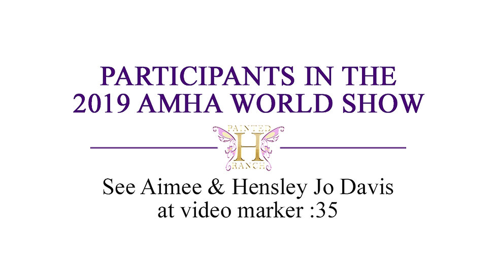 AMHA World Show Invitation