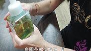 簡單方便 Flower Spirit 液體皂團變身瓶裝洗手泡泡方法