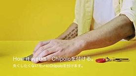 02.chipoloを付ける