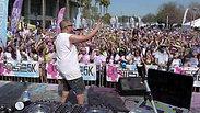 Cal State Fullerton - DJ Streak