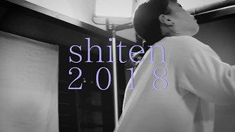 『視転|展』2018 vol.3