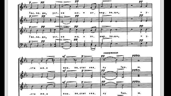 Rachmaninoff All-Night Vigil