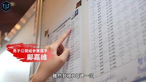 「挑戰者盃」亞洲電競賽車錦標賽台北場花絮