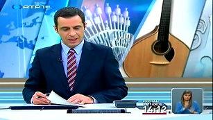 Recital de Guitarra Portuguesa