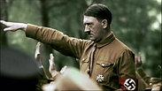 L'ascens del feixisme
