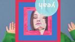 Sigrid - Don't Feel Like Crying Lyric Video