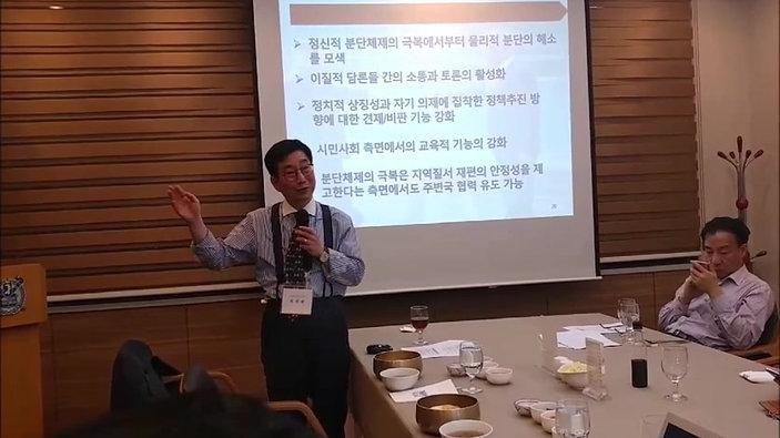 2018년 5월 강의: 정상외교와 한반도 비핵화(남북분단과 민주주의)