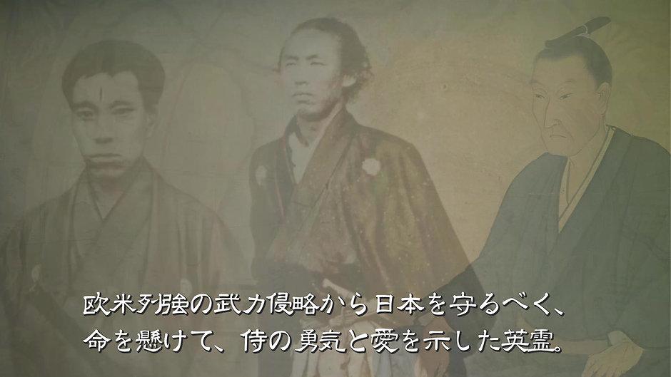 英霊は、今の日本を見て何を想う?