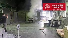 A類火災-現場實測