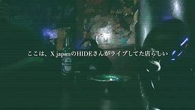 【無料動画】DEEP横須賀!どぶ板通り打ち上げ