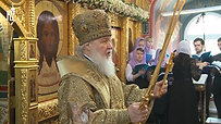 Патриарх Кирилл совершил Литургию в храме Спаса Нерукотворного Образа на Сетуни