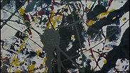 'Silver Over Black, White, Yellow and Red', Jackson Pollock, 1948, huile et la laque sur papier marouflée toile, 61x80cm