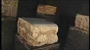 'Le pilier des nautes', vers 1 ap-JC, en pierre