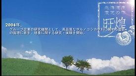 Hokkaido Reishi Philosophy