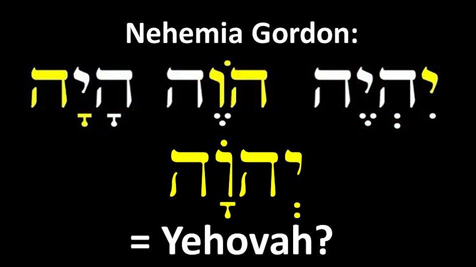 1 - Is YHWH an abbreviation of Hayah, Howeh, Yihyeh